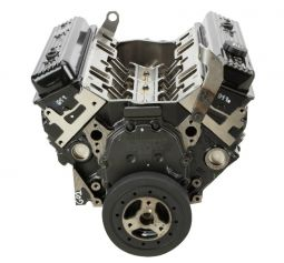 Goodwrench Engines: GM Performance Motor