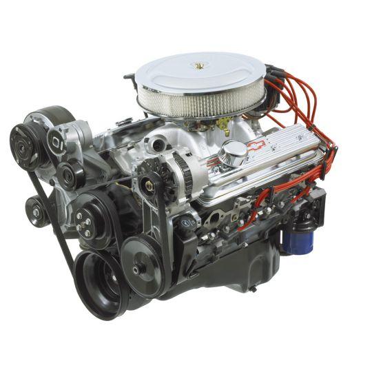 350 HO Turn-Key 330HP